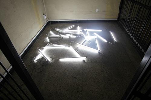 the Fragmented Light